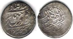 Ancient Coins - ITEM #34102, IRANIAN SILVER COIN, KARIM KHAN ZAND, 2-ABBASI, KASHAN MINT (1187AH/AD 1773) TYPE C, KM #523, ALBUM 2796.