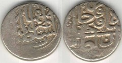 Ancient Coins - Item #35182 Qajar (Iranian Dynasty), Fath'Ali Shah (AH 1212-1250), scarce silver Riyal, Isfahan Mint, ND (1216AH) EARLY AFFORDABLE TYPE!!