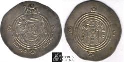 Ancient Coins - ITEM #5186, ARAB SASANIAN, al-Muhallab ibn Abi Sufra (ca.AH 75-79 /AD 694-698) with Farrukhzad,  ART (Artashir Khurra) mint in Fars. (AH 76), Album 31 (RARE), Malek 93 (2019) OMAN