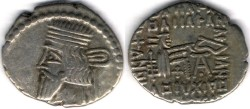 Ancient Coins -        Item #19574, KINGS OF PARTHIA: Vologases III ca 105-147 AD. Drachm (AR; 20 X 17mm; 3.62gr.) Ecbatana mint, Sellwood 78.4
