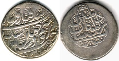 Ancient Coins - ITEM #3499, IRANIAN SILVER COIN, KARIM KHAN ZAND, 2-ABBASI, KASHAN MINT (1183AH/AD 1769) TYPE C, KM #523, ALBUM 2796 Do not miss tst this low price!