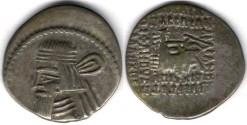 Ancient Coins -     Item #19550, Parthian Kings: Arsaces XXVI: (Sellwood: Artabanus II) (Assar: Artabanus IV)  A.D. 10-38, AR drachm, Sellwood #63.6, Ecbatana mint