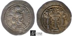 Ancient Coins - ITEM #20185 SASANIAN KINGS OF PERSIA. Yazdigerd I. 399-420 AD. AR DRACHM, AS (for Asuristan/ or Aspanvar) MINT. not DATED, GÖBL I/1 (G. 147); SELLWOOD SC #41 Very Fine