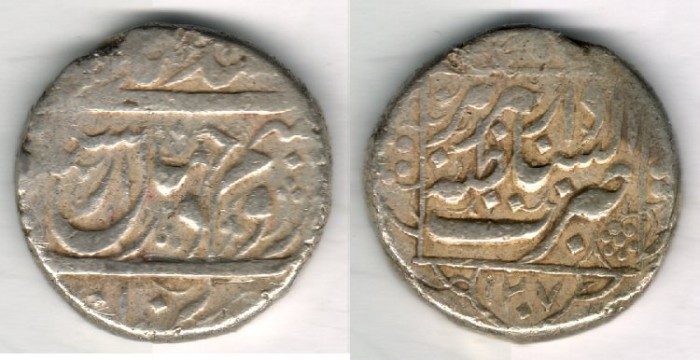 "World Coins -      Item #35313 Agha Muhammad Khan Qajar (AH 1193-1211) Silver Riyal, Tabriz (dated AH1207) Album 2839 type ""C"" RARE"