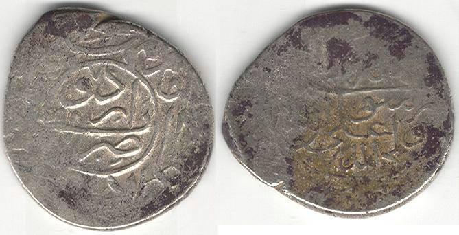 World Coins - Item #32143 Safavid (Iranian Dynasty) Muhammad Khudabandah (AH 985-995) silver 2-Shahi, Urdu mint (RARE), AH987, Album #2620