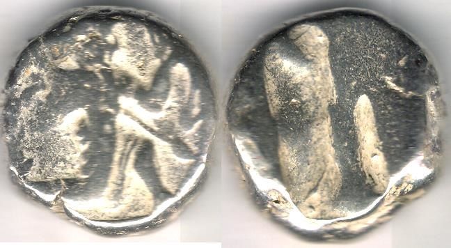 Ancient Coins - ITEM #1112, ANCIENT PERSIAN EMPIRE ACHAEMENID KINGS, (IRAN) SILVER SIGLOS, TIME OF DARIUS I TO XERXES II. CA. 485-470 BC, with spear and bow type