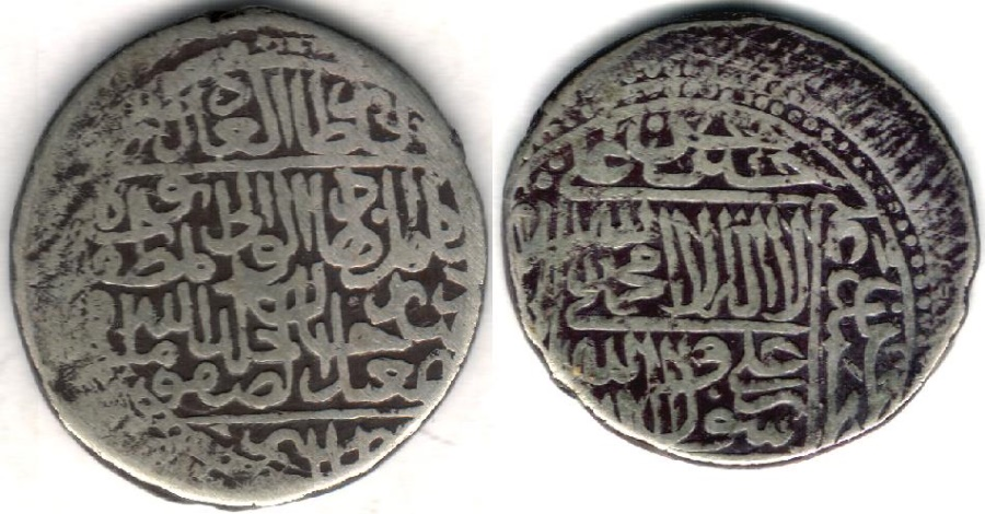 World Coins - Item #32269 Safavid (Iranian Dynasty) Isma'il I (AH 907-930) silver Shahi, Astarabad mint, No Date, Album #2576, The Founder of Safavid dynasty!!