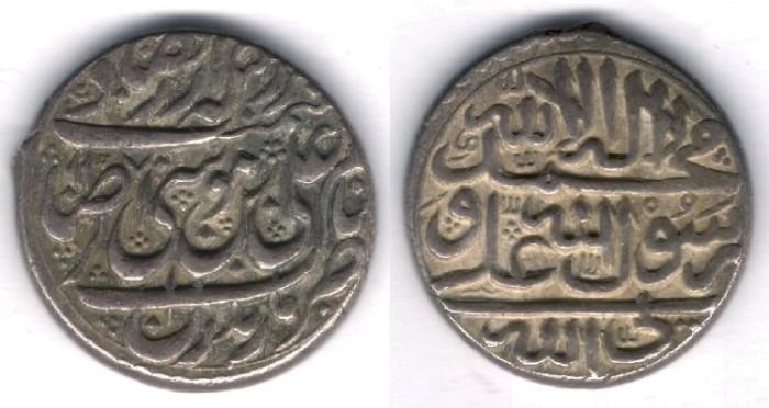 World Coins -  Item #35296 Muhammad Hassan Khan Qajar (AH 1163-1172) Silver Rupi, Mazandaran mint 1170 AH (1757) SCARCE, KM 504, Album 2827, Very nice full deep strike!!