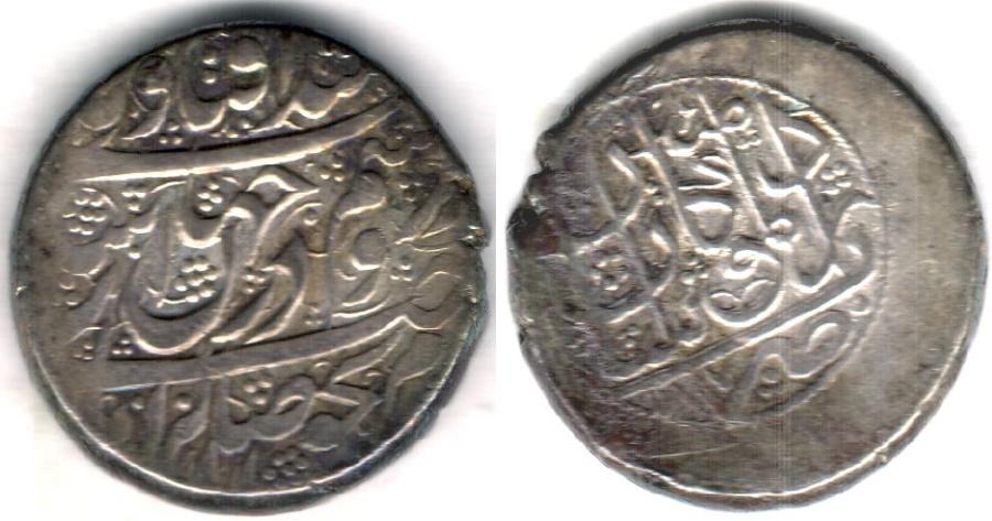 World Coins - ITEM #34102, IRANIAN SILVER COIN, KARIM KHAN ZAND, 2-ABBASI, KASHAN MINT (1187AH/AD 1773) TYPE C, KM #523, ALBUM 2796.