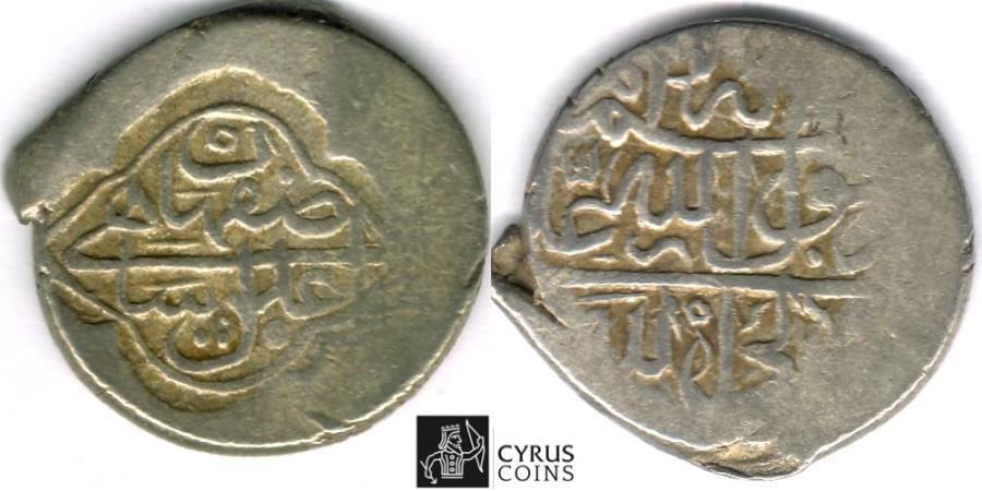 World Coins - ITEM #32450 SAFAVID DYNASTY: MUHAMMAD KHUDABANDAH (AH 985-995) SILVER 2-SHAHI (muhammadi), ISFAHAN MINT, AH (99)2, ALBUM #2624 WITH COUNTERMARK ON ruler's own coin SHARP VF/XF