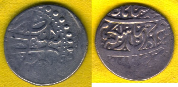 World Coins -   Item #3462, IRANIAN silver coin, Karim Khan Zand, Abbasi, Rasht mint, dated AH (117) 5, Type B, KM #515 Very RARE type and mint.