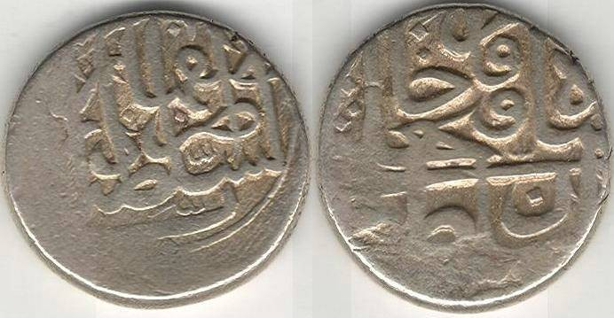World Coins - Item #35182 Qajar (Iranian Dynasty), Fath'Ali Shah (AH 1212-1250), scarce silver Riyal, Isfahan Mint, ND (1216AH) EARLY AFFORDABLE TYPE!!