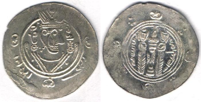 Ancient Coins - Item #5153, IRANIAN silver coin, Abbasid Governors of Tabaristen, ABZUD (AFZUD) anonymous issues, 1/2 dirham, (PYE 136/171AH/AD787) Malek #172.23