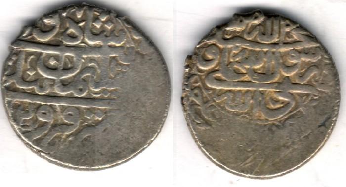 World Coins -        Item #32230 Safavid (Iranian Dynasty) Sulayman I (AH 1077-1105) silver Abbasi, Qazvin mint AH1102, Album 2666 Type C, KM 226