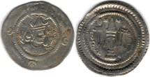 Ancient Coins -   Item #2092 Sasanian, Kavad I, second reign (AD 498-531), AR drachm, DYNAN for Dinavar mint, dated AD 521, Gobl SN III/2 (plate XI/190) Sellwood 52var.