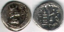 Ancient Coins - ITEM #47137 KINGS OF PERSIS, ARTAXERXES II (ARDASHIR) CA. 2ND HALF OF FIRST CENTURY BC AR hemidrachm, ALRAM 571, TYLER-SMITH 62, Sear GC 6214
