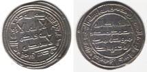 Ancient Coins - Item #13169 Umayyad (Medieval Islam), temp. al-Walid I (AH 86-96), silver Dirham, 94 AH (AD 713), Wasit mint Album 128, SEE ALL THE OTHER DATES FROM THE SAME MINT!!