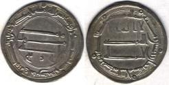 Ancient Coins - ITEM #13158 ABBASID EMPIRE (MEDIEVAL ISLAM), TEMP. AL-MANSUR (AH 136-158), SILVER DIRHAM, 158AH, MADINA AL-SALAM (BAGHDAD) MINT, ALBUM #213.1, LAST YEAR OF HIS REIGN. SCARCE, XF
