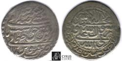 World Coins - Item #32384 Safavid (Persian Dynasty) Tahmasp II (AH 1135-1145) Silver abbasi, minted in Qazvin dated in AH 1135 (AD 1722), Album 2689.1, KM #303, ZENO 38839, Rare for the mint