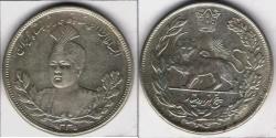 Ancient Coins - ITEM #35410 QAJAR (PERSIAN DYNASTY) AHMAD SHAH (AH 1327-1344) LARGEST SILVER 5000 DINARS, TEHRAN, 1335 AH (1916) PORTRAIT TYPE!!! SCARCE SIZE KM # 1058, EXTRA FINE