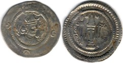 Ancient Coins -   Item #2092 Sasanian, Kavad I, second reign (AD 498-531), AR drachm, DYNAN for Dinavar mint, dated AD 521, Gobl SN III/2 (plate XI/190) Sellwood 52var.