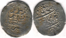 Ancient Coins - Item #3488, IRANIAN silver coin, Karim Khan Zand, Abbasi, Tabriz (dated 1185AH) Type C, KM #522, Album 2800, very broad and unusual flan