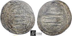 Ancient Coins - ITEM #1535 Saffarid (صفاریان) Ya'ghub ibn Lyath یعقوب لیث صفار AH 247-265/AD861-879, AR dirham al-Ahwaz mint, dated AH 265 (last year), ALBUM 1401.2 (RARE), ZENO 254194