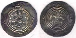 Ancient Coins - ITEM #20178 SASANIAN (ANCIENT Persia), KHUSRU (PARVIZ) II (AD 591-628), AR DRACHM, MR for MERV, regnal year 25 DATED AD 616, SELLWOOD 63var., GÖBL SN II/3 (G-216), SCARCE MINT