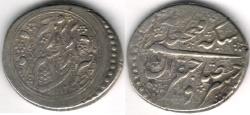 Ancient Coins - ITEM #35375 QAJAR (IRANIAN DYNASTY), FATH'ALI SHAH (AH 1212-1250), AR SILVER QIRAN, BORUJERD MINT, 1241 AH, ALBUM #2894/ KM#710 (TYPE E), SCARCE/RARE mint