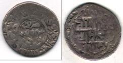 World Coins - ITEM #2925 TIMURID: TIMUR (TIMERLANE) AH 771-807, AR tanka, YAZD (south central IRAN) mint, dated AH 798, Album 2386