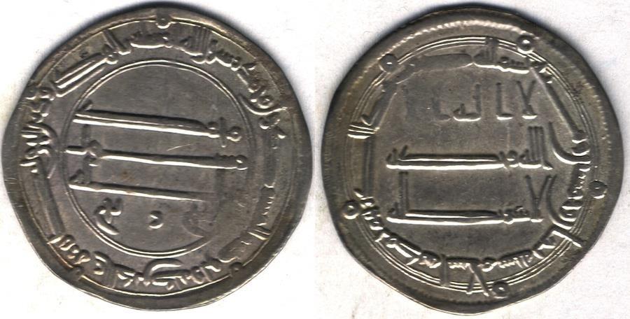 World Coins - ITEM #13158 ABBASID EMPIRE (MEDIEVAL ISLAM), TEMP. AL-MANSUR (AH 136-158), SILVER DIRHAM, 158AH, MADINA AL-SALAM (BAGHDAD) MINT, ALBUM #213.1, LAST YEAR OF HIS REIGN. SCARCE, XF