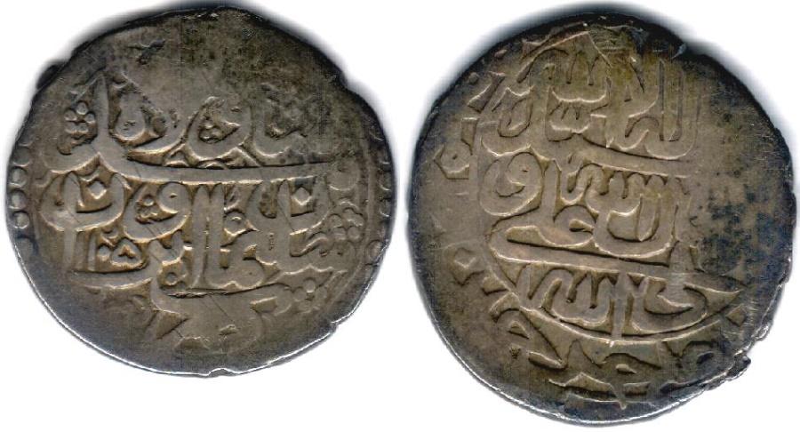 World Coins - ITEM #32276 SAFAVID (IRANIAN DYNASTY) SULAYMAN I (AH 1077-1105) SILVER ABBASI, IRAVAN (YERVAN IN ARMENIA) SCARCE MINT AH1105, ALBUM 2666 TYPE C, KM 226