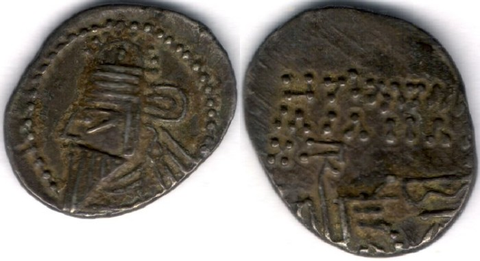 Ancient Coins -          Item #19576, Parthian Kings: Osores II (A.D 190), AR drachm, Sellwood #85.1, Ecbatana mint