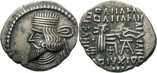 Ancient Coins -     Item #19544, KINGS OF PARTHIA Vologases III ca 105-147 AD. Drachm (AR; 19-21mm; 3.50g; 12h) Ecbatana mint, Sellwood 78.2