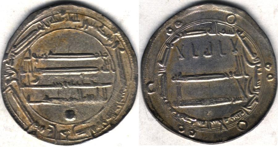 World Coins - ITEM #13161 ABBASID (MEDIEVAL ISLAM), AL-MAHDI (AH 158-169), SILVER DIRHAM, 161AH, MADINAT AL-SALAM (BAGHDAD), ALBUM 215.1, VERY FINE, NICE STRIKE!!