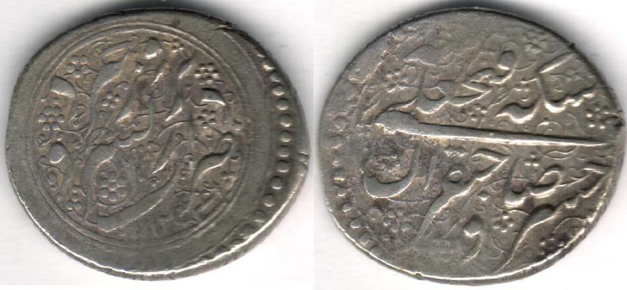 World Coins - ITEM #35375 QAJAR (IRANIAN DYNASTY), FATH'ALI SHAH (AH 1212-1250), AR SILVER QIRAN, BORUJERD MINT, 1241 AH, ALBUM #2894/ KM#710 (TYPE E), SCARCE/RARE mint