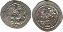Ancient Coins -    Item #20104 Sasanian, Hormizd IV (Hurmuz), AD 579-590, AR drachm, YZ mint for Yazd, dated AD 587, Gobl SN I/1