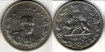 World Coins - ITEM #3648 PAHLAVI (IRAN DYNASTY) REZA SHAH (SH 1304-1320) LARGE SILVER 5000 DINARS TEHRAN MINT, 1308 (1929), PORTRAIT TYPE, EXTRA FINE