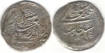 Ancient Coins - Item #35265 Qajar (Iranian Dynasty), Fath'Ali Shah (AH 1212-1250), very rare silver 1/3 Riyal, Shiraz Mint, (12)32 AH, Album #2884/ KM#684var. (type C) UNPUBLISHED TYPE & MINT!!!