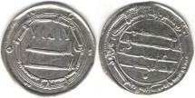 Ancient Coins - Item #1377 Abbasid (Medieval Islam), al-Mahdi (AH 158-169), Silver Dirham, 161AH, MAdinat al-Salam (Baghdad), Album 215.1, NICE STRIKE!! SHINY!!