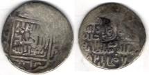 Ancient Coins -   Item #3172 Timurid (Iran) Shahrukh (AH 807-850) AR tanka, Lahijan (Gilan province, Iran) mint, Dated 821AH (error for 831), Album #2405, RARE MINT!!