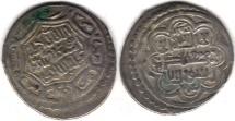 Ancient Coins - ITEM #31109 ILKHANID (PERSIAN MONGOLS) ABU SA'ID (AH 716-736) AR SILVER 2-DIRHAM, LAHIJAN MINT, AH 729 , ALBUM 2214 (TYPE G), DILER AB #525. VERY RARE MINT from Gilan