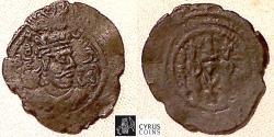 Ancient Coins - Item #20194 Sasanian Empire, Khosrow II (Khusru) II (AD 591-628) Parviz, Very Rare (RR) AE unit (pashiz), Bishapur regnal year 39?), Sellwood #64, (type II)/ GOBL: SC II/3, VF
