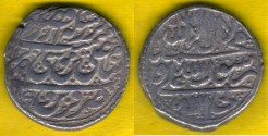 Ancient Coins -    Item #35311 Muhammad Hassan Khan Qajar (AH 1163-1172) Silver Rupi, Qazvin (very rare) mint 1169 AH (1756) The Head of Qajar Family.