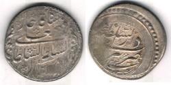 Ancient Coins - ITEM #35393 QAJAR (IRANIAN DYNASTY), FATH'ALI SHAH (AH 1212-1250), AR SILVER RIYAL, ISFAHAN MINT, 1225 AH, ALBUM #2880/ KM#688 (TYPE C)