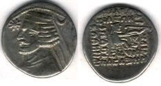 Ancient Coins - Item #19597, KINGS OF PARTHIA ORODES II 55-38 BC. DRACHM (AR; 19 MM; 3.90 G; 11H) MITHRADATKART MINT, Sellwood 47.9, Shore 241
