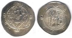 Ancient Coins - Item #5147, IRANIAN silver coin, Abbasid Governors of Tabaristen, Hani ibn Hani,  1/2 dirham, (PYE 137/172AH/AD788) Album #69, Malek 110.1