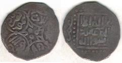World Coins - ITEM #2943 TIMURID: TIMUR (TIMERLANE) AH 771-807, AR tanka, (Herat) style mint not dated, Album 2386, five circles design See item 2922