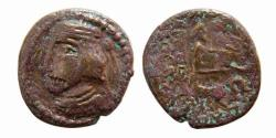 Ancient Coins - Item #19680, Parthian Empire Vardanes I (A.D. 40-45), AE copper drachm, Sellwood type 64.36, Shore ---, minted in SUSA, Very Rare Hard to find!