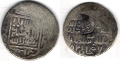 Ancient Coins -   Item #3172 Timurid (Iran) Shahrukh (AH 807-850) AR tanka, Lahijan (Gilan province, Iran) mint, Dated 821AH (error for 831), Album #2405, RARE MINT!!